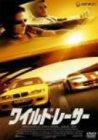 wild_racer