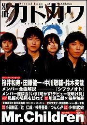 200404kadokawa.jpg