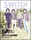 2004_05_switch.jpg